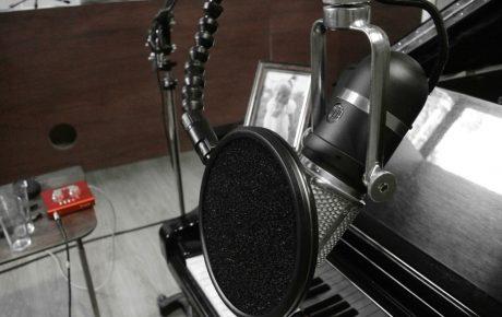 Pop Audio and AEA KU4